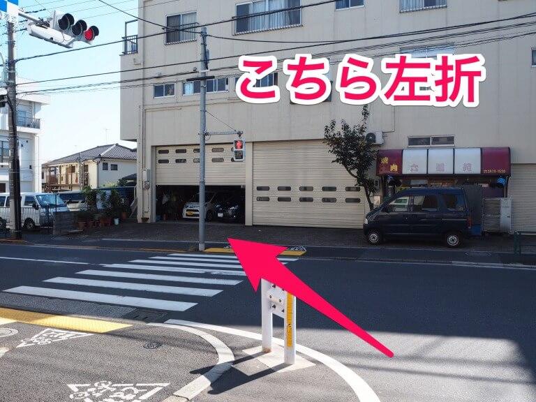 ほぐしわん整体院までの道のり。六道の辻を左に曲がります。