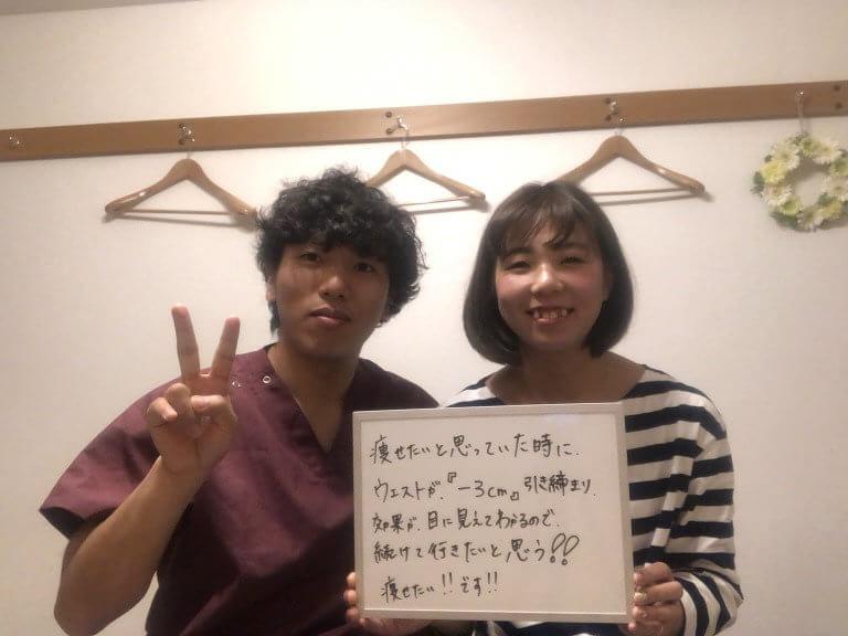埼玉県和光市・猫背・肩こりに悩む20代女性の写真