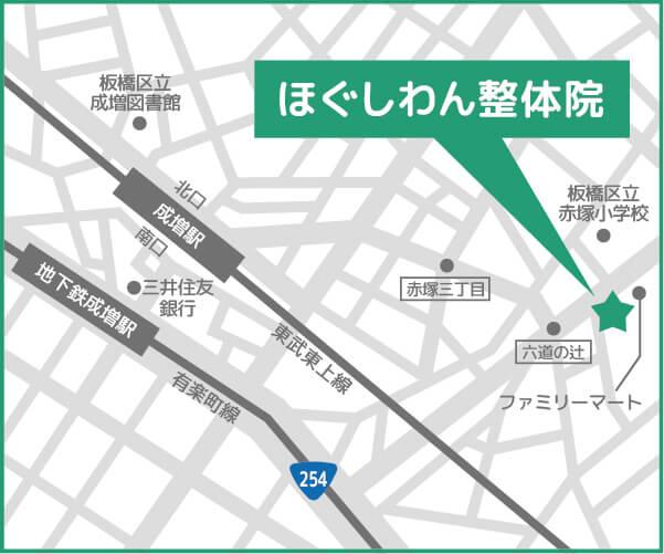 板橋区成増・下赤塚エリアの整体「ほぐしわん整体院」の地図